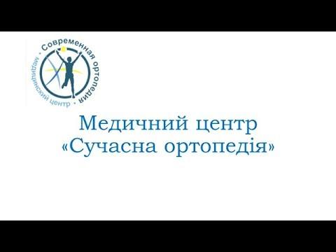 Система контролю і обліку медичних препаратів