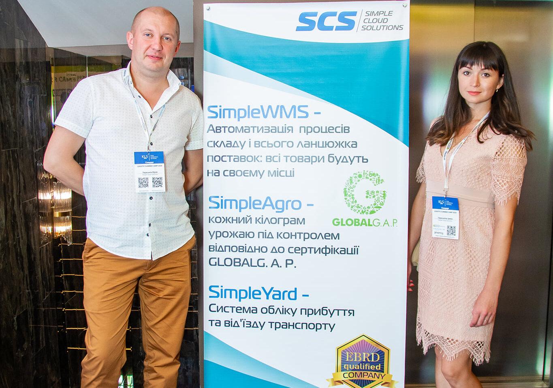 Команда SCS на конференції Logistics Summer Camp 2020